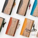 レザー VARCO REAL WOOD スマートキーケース 本革 革 レザー 革製 木製 日本製 かわいい キーケース スマートキー キーカバー キーレス メンズ レディース ブランド ギフト 父の日 母の日