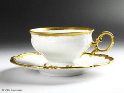 フッチェンロイター 【フッチェンロイター】シルヴィア ホワイト&ゴールド カップ&ソーサー