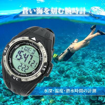 ラドウェザー LAD WEATHER シュノーケリングマスター ブランド 腕時計 スイス製センサー 水深計 水温計 潜水時間の計測/保存 スキューバーダイビング スノーケリング デジタルウォッチ スポーツ アウトドア 時計 メンズ 男性用 送料無料
