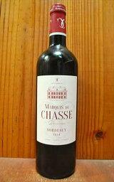 """格付けフランスワイン(AOC) マルキ・ド・シャス(赤)・""""レゼルヴ""""・ボルドー[2015]年・AOCボルドーMarquis de Chasse Reserve Rougev [2015] AOC Bordeaux"""