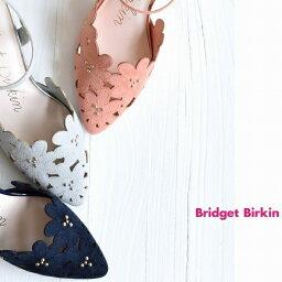 ブリジットバーキン フラワーカットワークセパレートパンプス/ブリジット バーキン(Bridget Birkin)