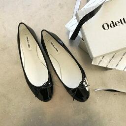 オデット エ オディール 靴 OFD バレリーナ FLT10↓↑/バレエシューズ/オデットエオディール(Odette e Odile)