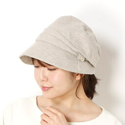 フルラ 帽子 レディース 【UV遮蔽率99.8%以上・サイズ調整できる】グランジウォッシュリネン 小つばクロッシェ/フルラ(ネックウェア・帽子)(FURLA)