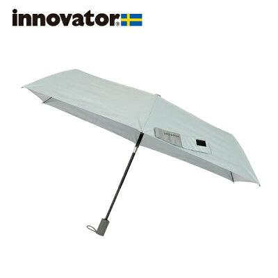 日傘【innovator】(晴雨兼用/折傘/自動開閉/撥水/UVカット率&遮光率99%以上/遮熱)/innovator(イノベーター)