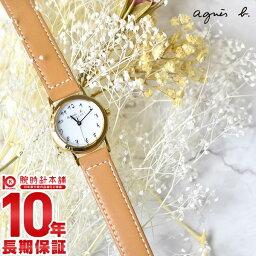アニエスベー 腕時計(レディース) 【2500円割引クーポン利用可】アニエスベー agnesb ソーラー FBSD980 [正規品] レディース 腕時計 時計
