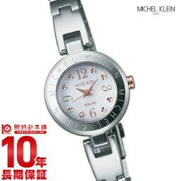 セイコー ミシェル・クラン 腕時計(レディース) ミッシェルクラン MICHELKLEIN 日常生活用強化防水 (10気圧) ソーラー フル充電時約6ヶ月間 AVCD015 [正規品] レディース 腕時計 時計