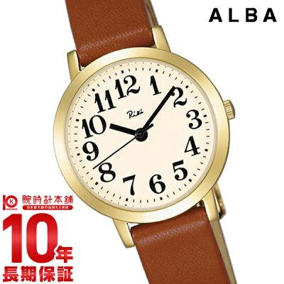 【最大3000円OFFクーポン!20日0時より】【20日は店内ポイント最大38倍!】セイコー アルバ ALBA リキワタナベ AKQK411 [正規品] レディース 腕時計 時計(2019年3月上旬入荷予定)