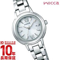 シチズン ウィッカ 腕時計(レディース) シチズン ウィッカ wicca ソーラーテック 電波時計 KL4-516-11 [正規品] レディース 腕時計 時計