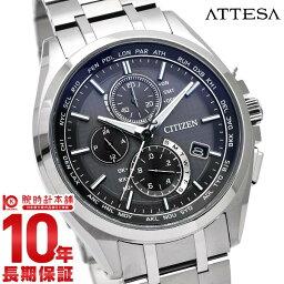 アテッサ 【ポイント10倍】【ショッピングローン12回金利0%】シチズン アテッサ ATTESA ダイレクトフライト エコドライブ ソーラー電波 クロノグラフ AT8040-57E [国内正規品] メンズ 腕時計 時計【あす楽】