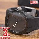 腕時計 ディーゼル(メンズ) ディーゼル DIESEL DZ1437 [海外輸入品] メンズ 腕時計 時計