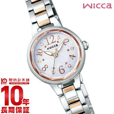 シチズン ウィッカ wicca ソーラーテック KH8-519-93 かわいい 社会人 就活 [正規品] レディース 腕時計 時計【あす楽】