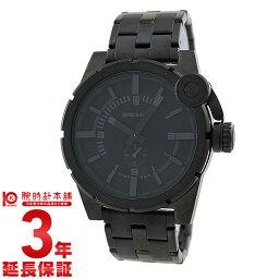 腕時計 ディーゼル(メンズ) 【先着で1000円OFFクーポン!25日0:00〜】ディーゼル DIESEL DZ4235 [海外輸入品] メンズ 腕時計 時計【あす楽】