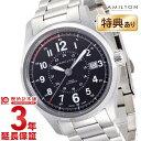 ハミルトン 腕時計 【ショッピングローン12回金利0%】ハミルトン カーキ HAMILTON フィールド H70595133 [海外輸入品] メンズ 腕時計 時計