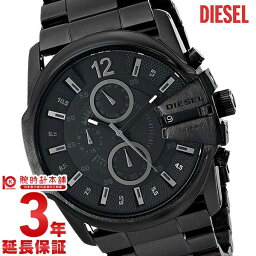 腕時計 ディーゼル(メンズ) 【ショップオブザイヤー2017受賞!】ディーゼル DIESEL DZ4180 [海外輸入品] メンズ 腕時計 時計