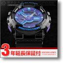 カシオ G-SHOCK 腕時計(メンズ) カシオ Gショック G-SHOCK GA-110HC-1A [海外輸入品] メンズ 腕時計 時計