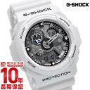 カシオ G-SHOCK 腕時計(メンズ) 【ポイント6倍】カシオ Gショック G-SHOCK ビッグケースシリーズ GA-300-7AJF メンズ GA-300-7AJF [国内正規品] メンズ 腕時計 時計(予約受付中)