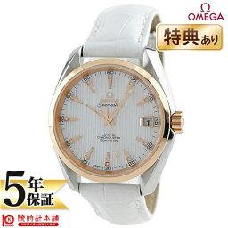 シーマスター 【ショッピングローン12回金利0%】オメガ シーマスター OMEGA アクアテラ 231.23.39.21.55.001 [海外輸入品] メンズ 腕時計 時計