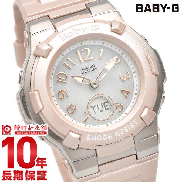 (予約受付中) 腕時計 ソーラー電波 レディース LWQ-10DJ-7A2JF WAVECEPTOR 時計 カシオ [正規品] ウェーブセプター