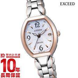 シチズン エクシード 腕時計(レディース) 【ポイント10倍】【ショッピングローン12回金利0%】シチズン エクシード EXCEED ソーラー電波 ES8064-56A [国内正規品] レディース 腕時計 時計