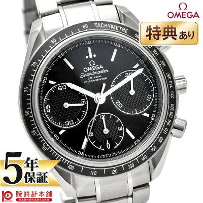 【ショッピングローン24回金利0%】オメガ スピードマスター OMEGA 326.30.40.50.01.001 [海外輸入品] メンズ 腕時計 時計