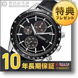 シチズン クロノグラフ 腕時計(メンズ) 【ポイント10倍】シチズンコレクション CITIZENCOLLECTION ソーラー CA0455-02E [国内正規品] メンズ 腕時計 時計