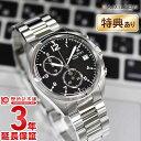 ハミルトン 腕時計 【ショッピングローン12回金利0%】ハミルトン カーキ HAMILTON パイロット H76512133 [海外輸入品] メンズ 腕時計 時計
