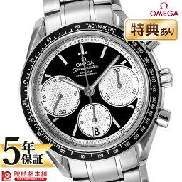 スピードマスター 【ショッピングローン12回金利0%】オメガ スピードマスター OMEGA 326.30.40.50.01.002 [海外輸入品] メンズ 腕時計 時計