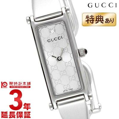 【ポイント最大18倍!19日9:59まで】【最安値挑戦中】グッチ 腕時計 GUCCI 1500シリーズ YA015563 [海外輸入品] レディース 腕時計 時計