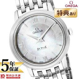 デ・ビル 【ショッピングローン24回金利0%】オメガ デビル OMEGA プレステージ 424.10.27.60.05.001 [海外輸入品] レディース 腕時計 時計