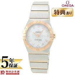 コンステレーション 【ショッピングローン12回金利0%】オメガ コンステレーション OMEGA アポロ15号40周年記念限定モデル世界限定1971本 123.20.27.60.55.001 [海外輸入品] レディース 腕時計 時計