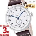 ハミルトン 腕時計 【ショッピングローン12回金利0%】ハミルトン カーキ HAMILTON ネイビーパイオニア H78465553 [海外輸入品] メンズ 腕時計 時計