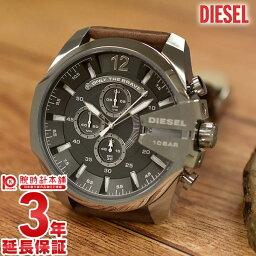 腕時計 ディーゼル(メンズ) ディーゼル 時計 DIESEL メガチーフ クロノグラフ DZ4290 [海外輸入品] メンズ 腕時計