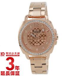 コーチ 腕時計 コーチ COACH ボーイフレンド ミニ 14501701 [海外輸入品] レディース 腕時計 時計【あす楽】