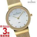 スカーゲン スカーゲン SKAGEN 358SGGD [海外輸入品] レディース 腕時計 時計