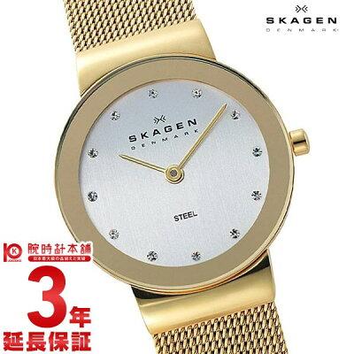 スカーゲン レディース SKAGEN 358SGGD [海外輸入品] 腕時計 時計