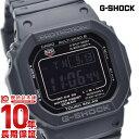 カシオ G-SHOCK 腕時計(メンズ) 【ポイント6倍】カシオ Gショック G-SHOCK Multiband6 マルチバンド6 世界6局対応電波ソーラーウォッチ デジタル GW-M5610-1BJF [国内正規品] メンズ 腕時計 時計