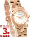 マークジェイコブス 腕時計 マークバイマークジェイコブス MARCBYMARCJACOBS MBM3078 [海外輸入品] レディース 腕時計 時計