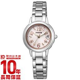 シチズン ウィッカ 腕時計(レディース) 【ポイント10倍】シチズン ウィッカ wicca テック ソーラー電波 KL0-014-11 [国内正規品] レディース 腕時計 時計
