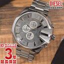 腕時計 ディーゼル(メンズ) ディーゼル DIESEL メガチーフ クロノグラフ DZ4282 [海外輸入品] メンズ 腕時計 時計