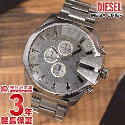 ディーゼル 腕時計 ディーゼル DIESEL メガチーフ クロノグラフ DZ4282 [海外輸入品] メンズ 腕時計 時計