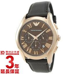 エンポリオ・アルマーニ 腕時計(メンズ) エンポリオアルマーニ EMPORIOARMANI バレンテクロノグラフコレクション クロノグラフ AR1701 メンズ腕時計 時計【あす楽】