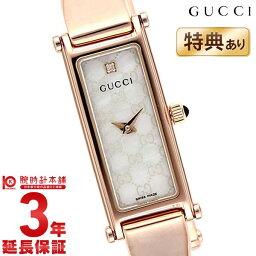 グッチ 腕時計(レディース) 【ショッピングローン12回金利0%】グッチ GUCCI YA015560 [海外輸入品] レディース 腕時計 時計