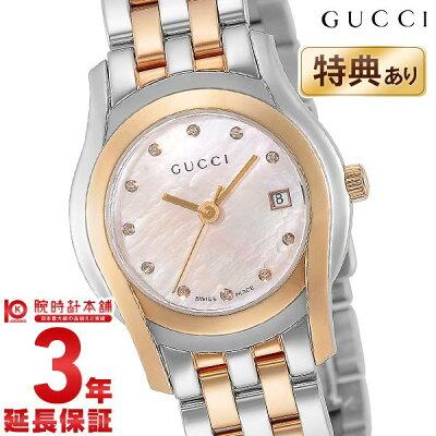 【ポイント最大18倍!19日9:59まで】【24回金利0%】グッチ GUCCI YA055536 [輸入品] レディース 腕時計 時計
