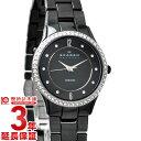 スカーゲン スカーゲン SKAGEN 347SBXBC [海外輸入品] レディース 腕時計 時計