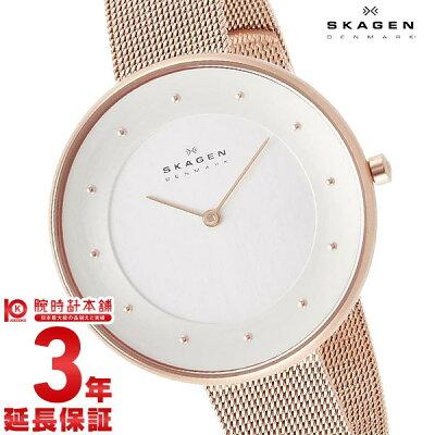 スカーゲン レディース SKAGEN SKW2142 [海外輸入品] 腕時計 時計