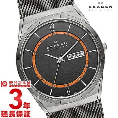 【ポイント最大4倍!19日23:59まで】スカーゲン メンズ SKAGEN SKW6007 [海外輸入品] 腕時計 時計【あす楽】