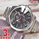 腕時計 ディーゼル(メンズ) ディーゼル DIESEL メガチーフ クロノグラフ DZ4308 [海外輸入品] メンズ 腕時計 時計【あす楽】