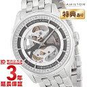 ビューマチック 腕時計(メンズ) 【ショップオブザイヤー2017受賞!】【ショッピングローン24回金利0%】ハミルトン ジャズマスター HAMILTON ビューマチックスケルトン H42555151 [海外輸入品] メンズ 腕時計 時計