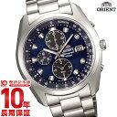 オリエント オリエント ORIENT NEO70's ネオセブンティーズ ホライズン ソーラー クロノグラフ WV0011TY [国内正規品] メンズ 腕時計 時計