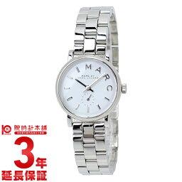 マークジェイコブス 腕時計 マークバイマークジェイコブス MARCBYMARCJACOBS MBM3246 [海外輸入品] レディース 腕時計 時計